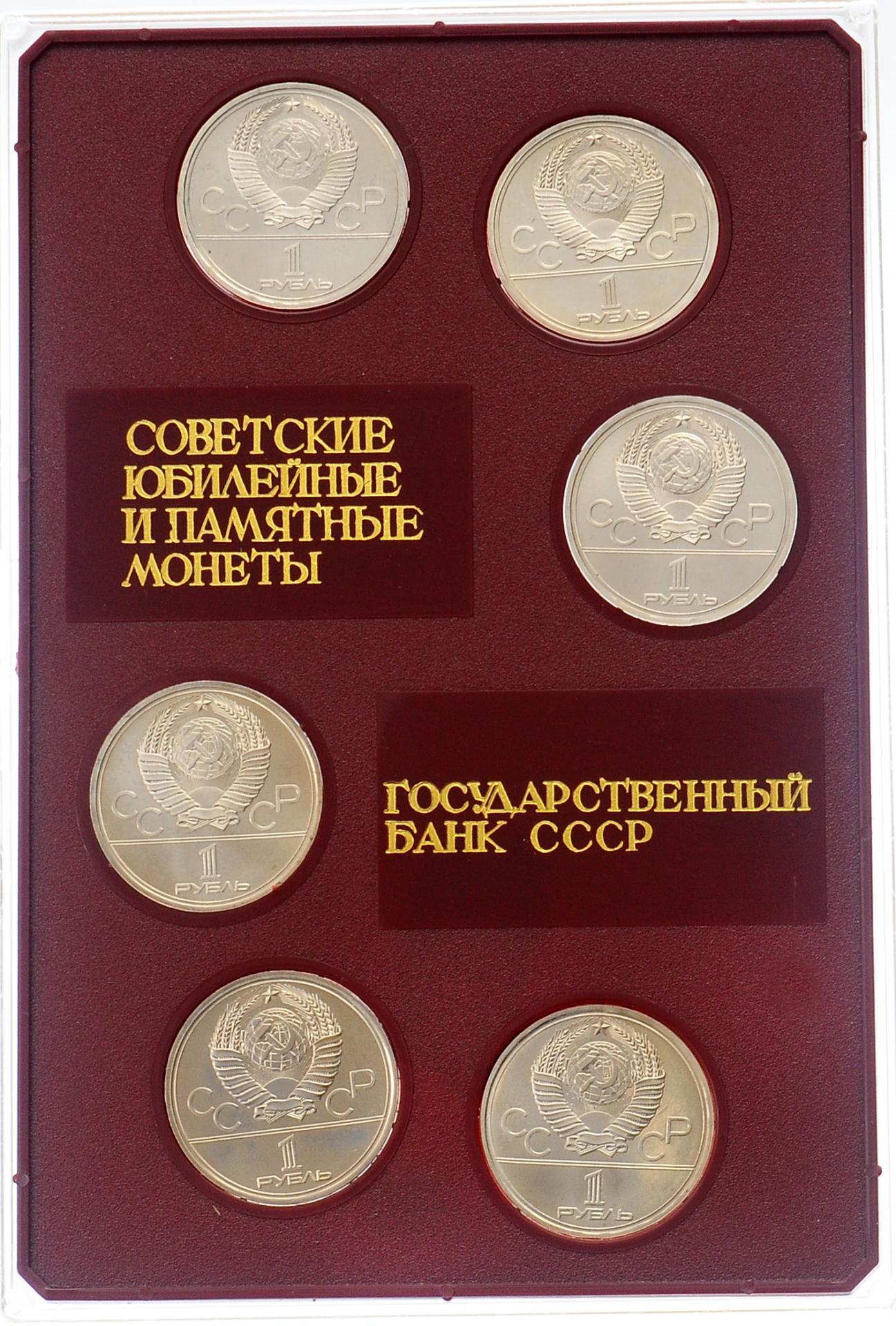 Памятные монеты олимпиада купить монета 3 рубля 2018
