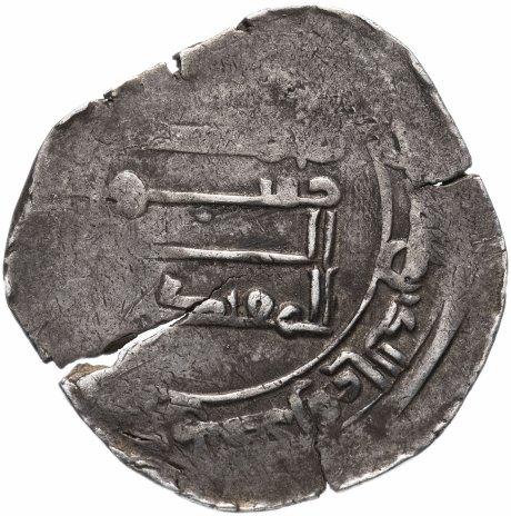 купить Аббасидский халифат, Аль-Муктадир (AH 295-320 /908-932 гг) Дирхем (серебро)