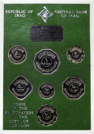 """купить Ирак набор из 7 монет 1982 """"Реставрация Вавилона"""" в футляре"""