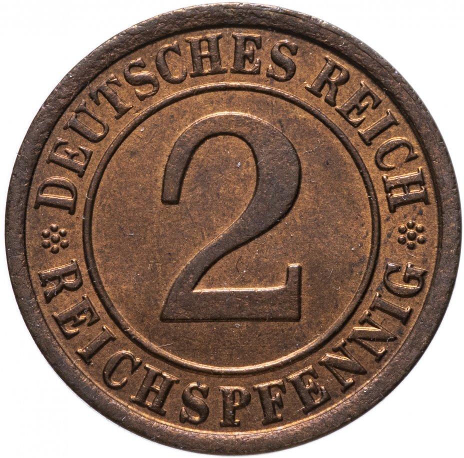 купить Германия, Веймарская республика 2 рейхспфеннига 1925 A