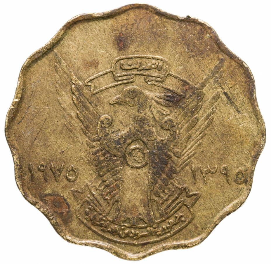 купить Судан 10 миллимов (milliemes) 1975