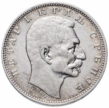купить Сербия 1 динар 1912 год король Петр I Карагеоргиевич