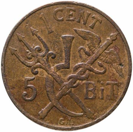 купить Датская Вест-Индия 1 цент 1913