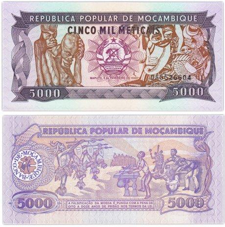 купить Мозамбик 5000 метикал 1989