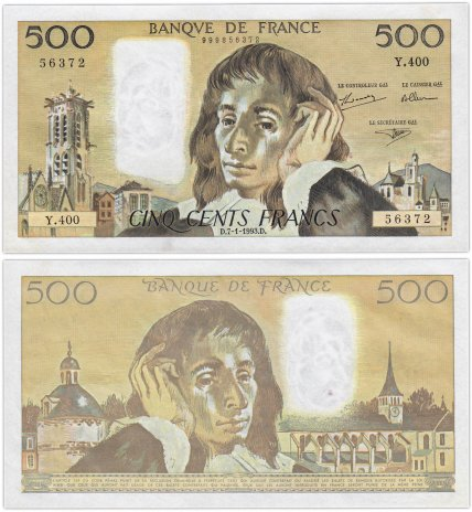 купить Франция 500 франков  1993 (Pick 156j)