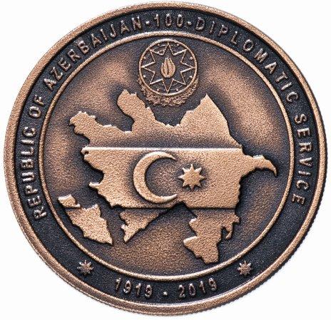 купить Турция 2.5 лиры 2019 100 лет дипломатическим отношениям Турции и Азербайджана