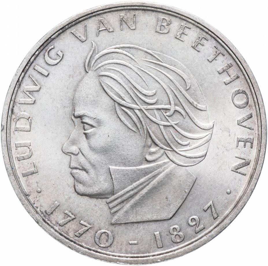"""купить Германия 5 марок 1970 """"200 лет со дня рождения Людвига ван Бетховена"""""""
