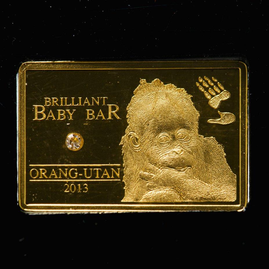 """купить Остров Ниуэ 5 долларов 2013 """"Бриллиантовый детеныш - Орангутан"""", в футляре"""