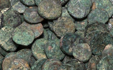 купить 100 монет Римской империи IV-V вв (состояние G)