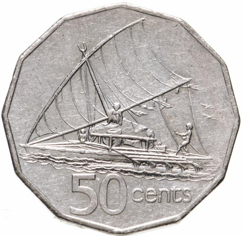 купить Фиджи 50 центов (cents) 1990
