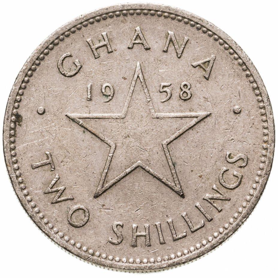 купить Гана 2 шиллинга (shillings) 1958
