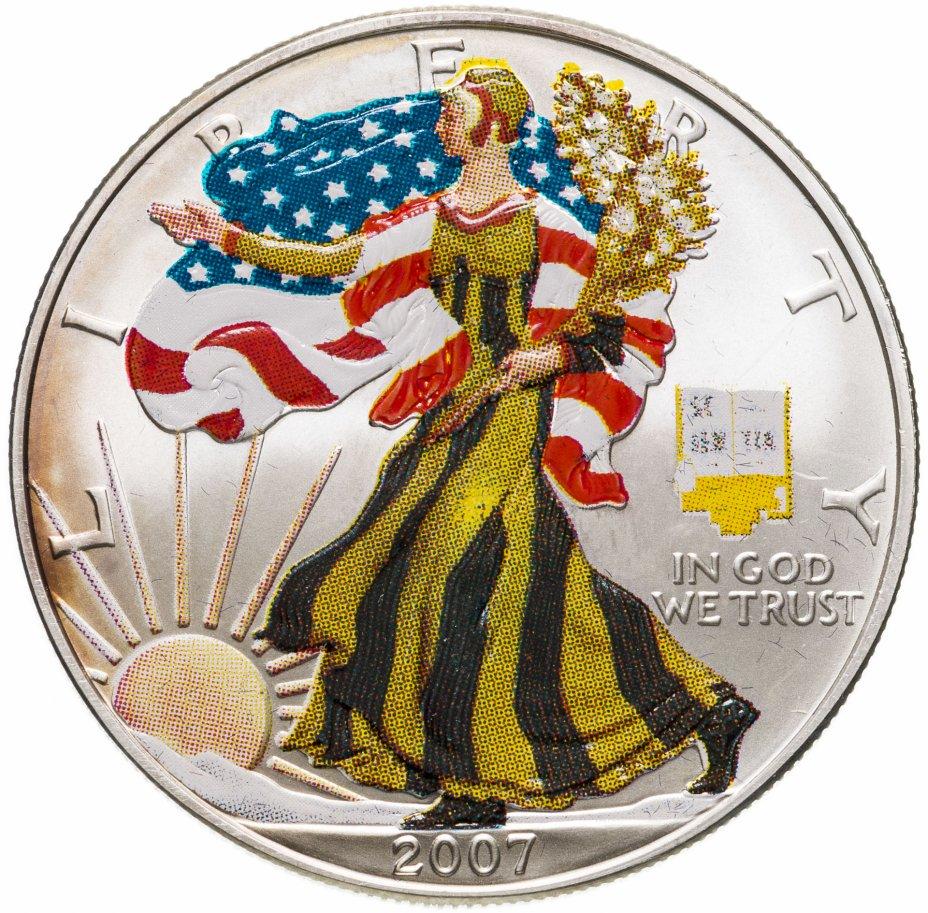 """купить США 1 доллар 2007 """"Шагающая свобода"""" с эмалью"""