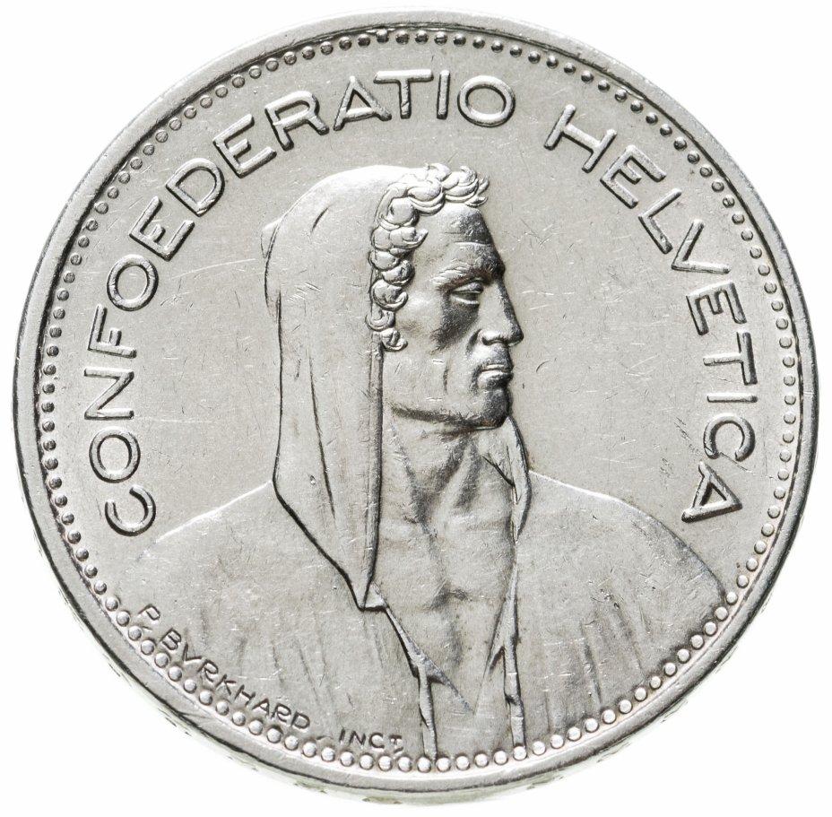 купить Швейцария 5 франков 1965