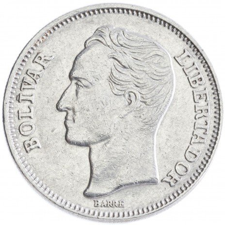 купить Республика Венесуэла 1 боливар 1967