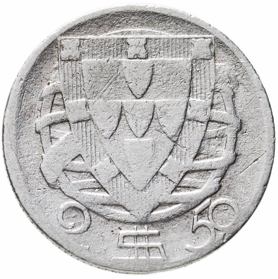 купить Португалия 2,5 эскудо (escudos) 1943