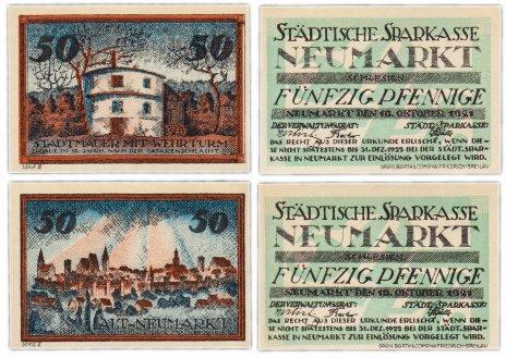 купить Германия (Шпаркассе) набор из 2-х нотгельдов 1921