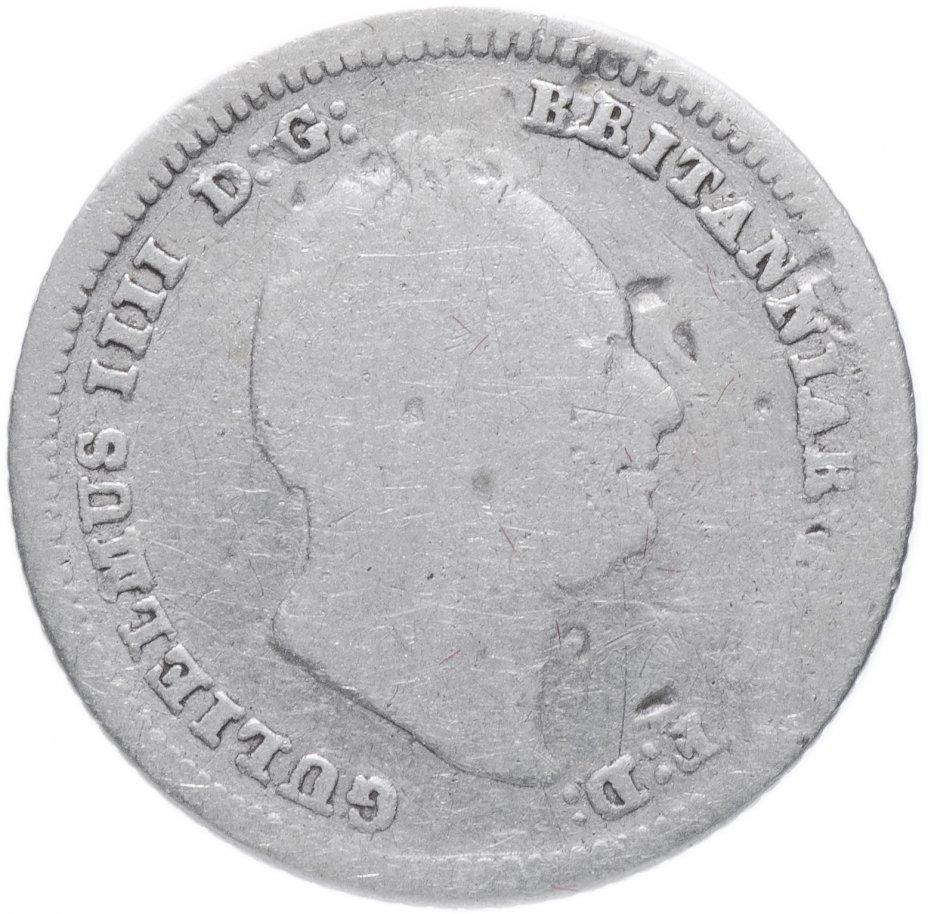 купить Великобритания 4 пенса (pence) 1836