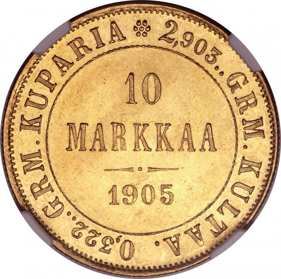 купить 10 марок 1905 года L