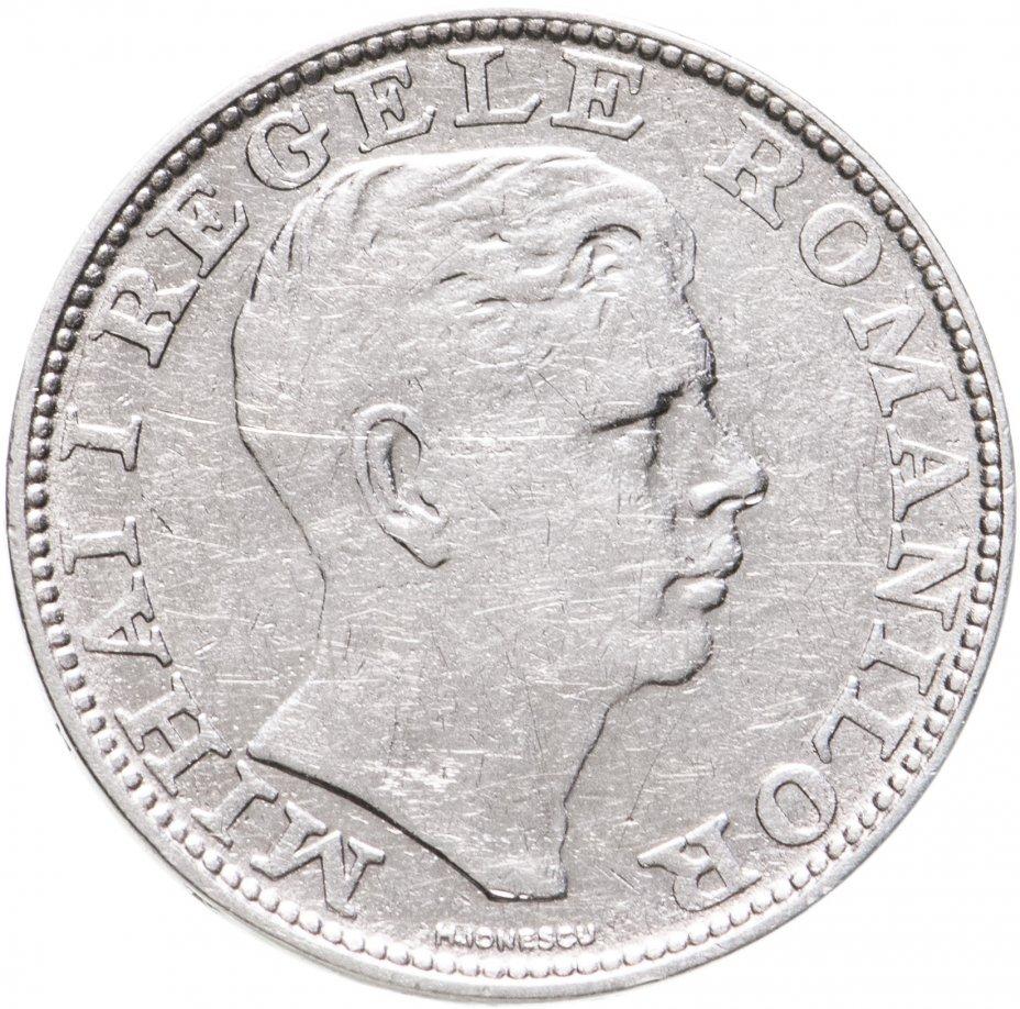 купить Румыния 200 леев (lei, лей) 1942 с портретом Михая I
