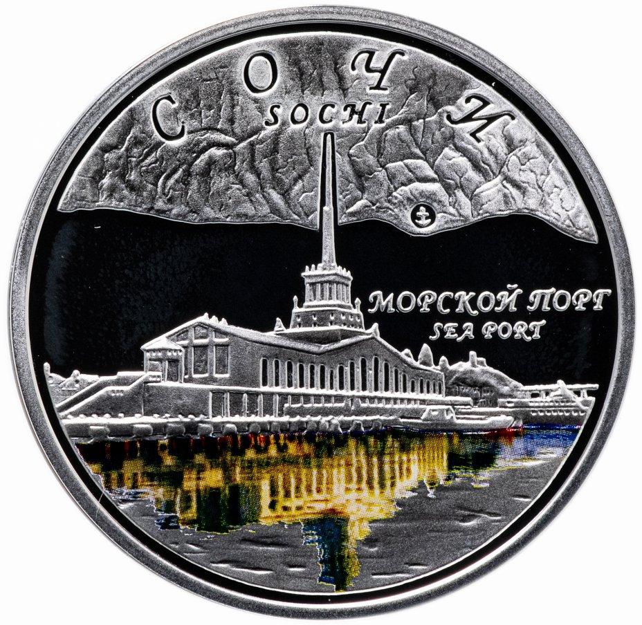 """купить Ниуэ 1 доллар 2008 Proof """"Сочи - морской порт"""" в футляре с сертификатом"""