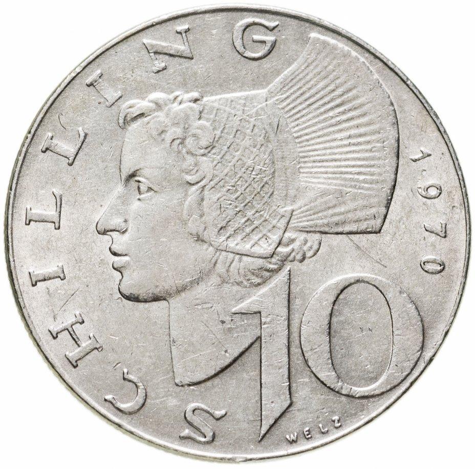 купить Австрия 10 шиллингов (shillings) 1970