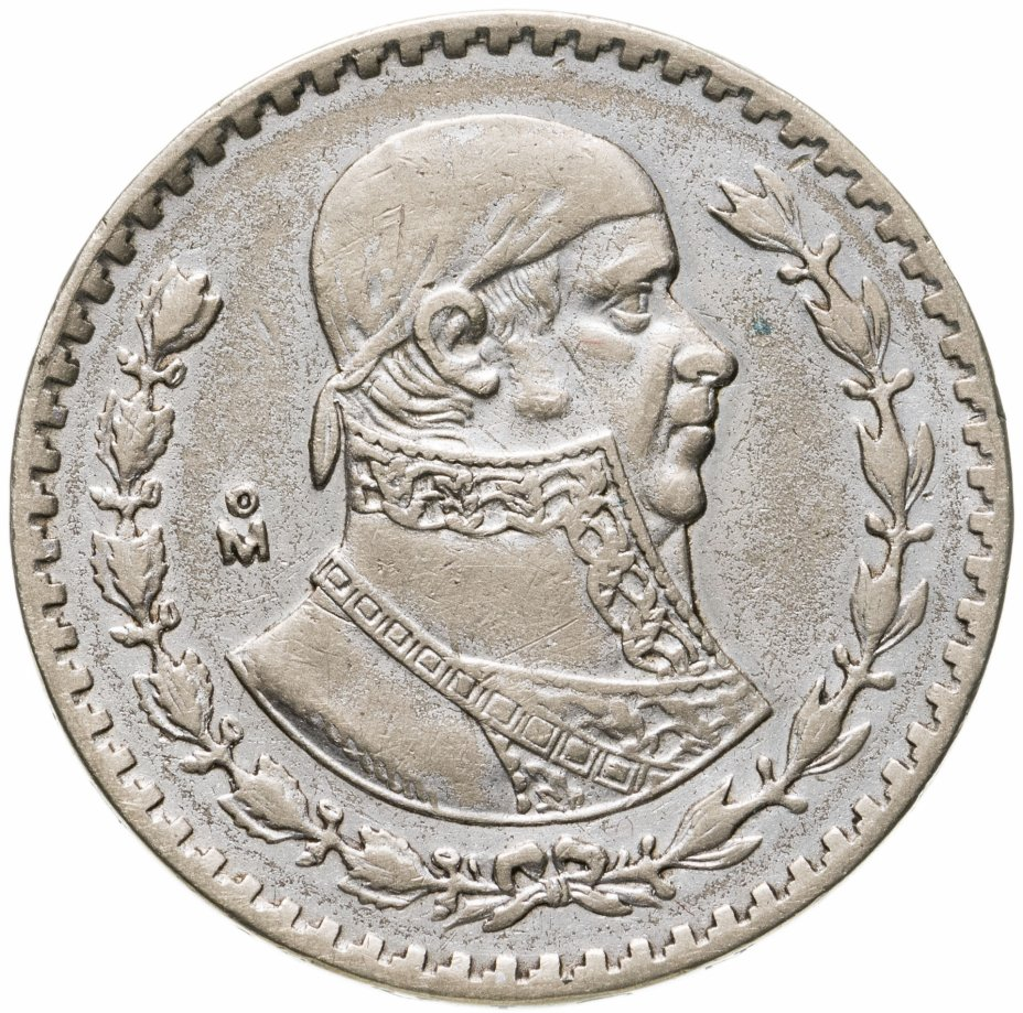 купить Мексика 1 песо (peso) 1962