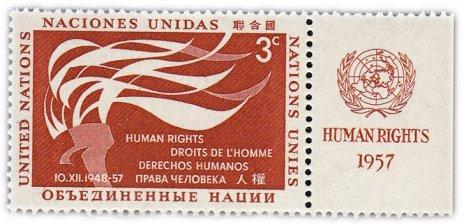 """купить США 3 цента 1957 """"Офис ООН в Нью-Йорке"""""""