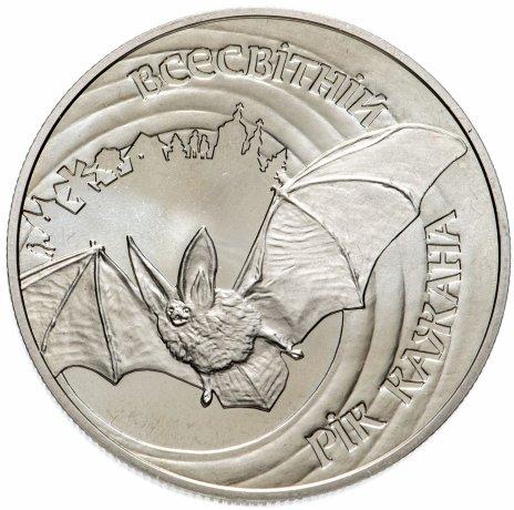 """купить Украина 5 гривен 2012 """"Всемирный год летучей мыши"""""""