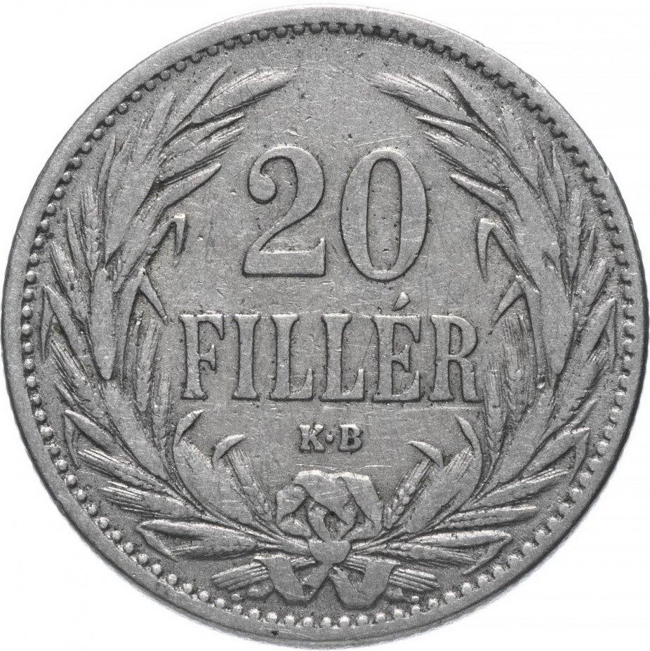 купить Венгрия 20 филлеров 1894