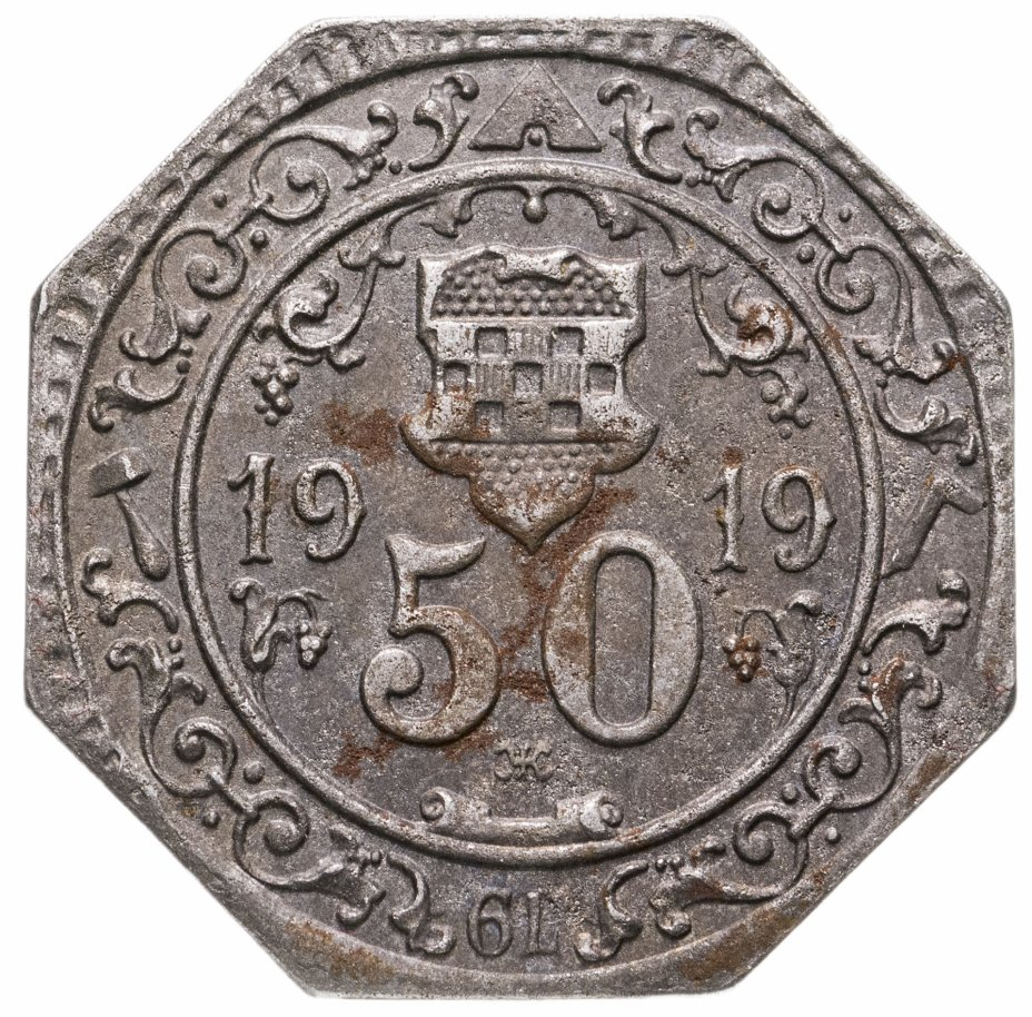 купить Германия (Хамм) нотгельд 50 пфеннигов 1919