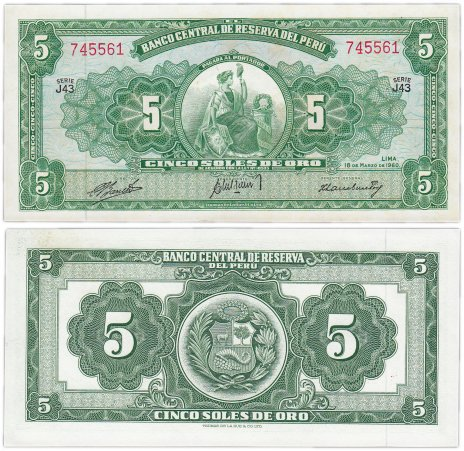 купить Перу 5 солей 1960 (Pick 76a)
