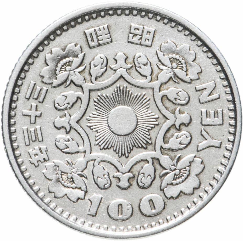 купить Япония 100 йен (yen) 1957