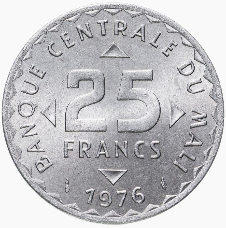 купить Мали 25 франков (francs) 1976