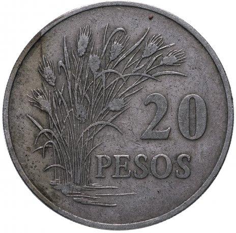 купить Гвинея-Биссау 20 песо 1977