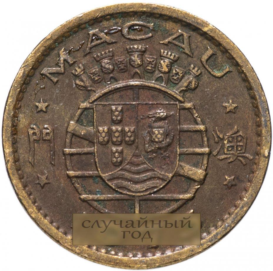купить Макао 10 аво (avos) 1967-1976, случайная дата