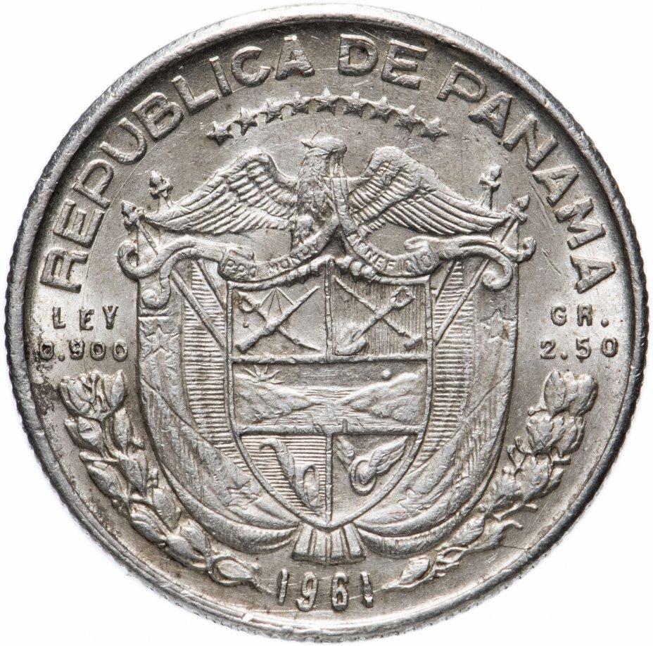 купить Панама 1/10 бальбоа (balboa) 1961