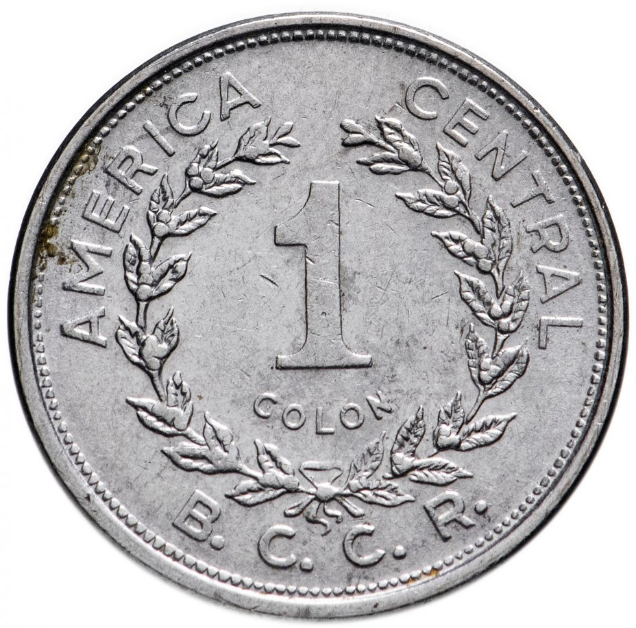купить Коста-Рика 1 колон (colon) 1982-1994, случайная дата