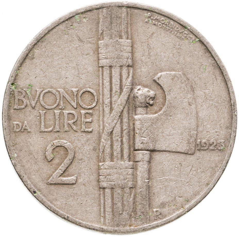 купить Италия 2лиры 1923