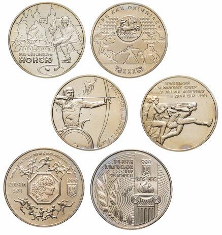 купить Украина набор из 6 монет 1996-2013