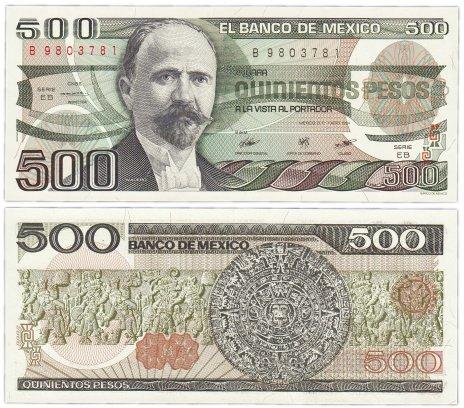 купить Мексика 500 песо 1984 (Pick 79b) Подпись 2 Печать коричневая-коричневая