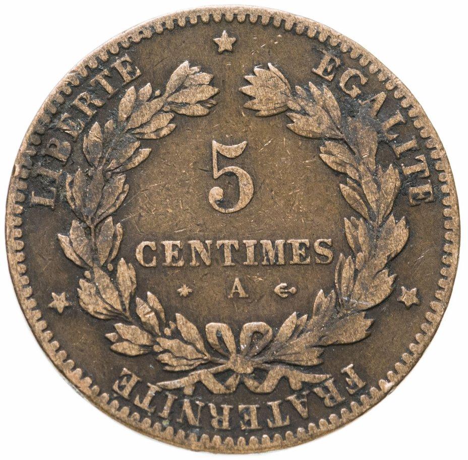 купить Франция 5сантимов (centimes) 1876 A