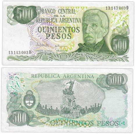купить Аргентина 500 песо 1977-1982 (Pick 303d)