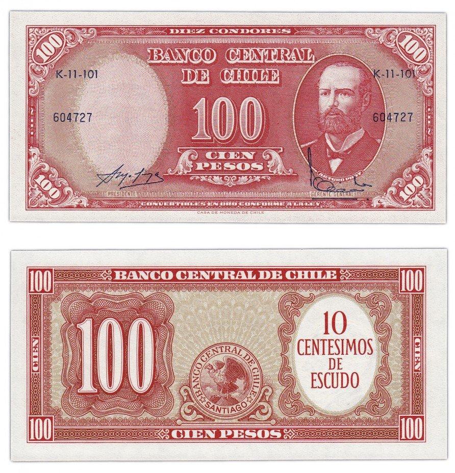 """купить Чили 100 песо 1960 (Pick 127a) """"Надпечатка 10 сантимов"""""""
