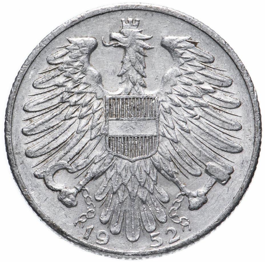 купить Австрия 5 шиллингов (shillings) 1952