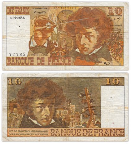купить Франция 10 франков  1974 (Pick 150а)