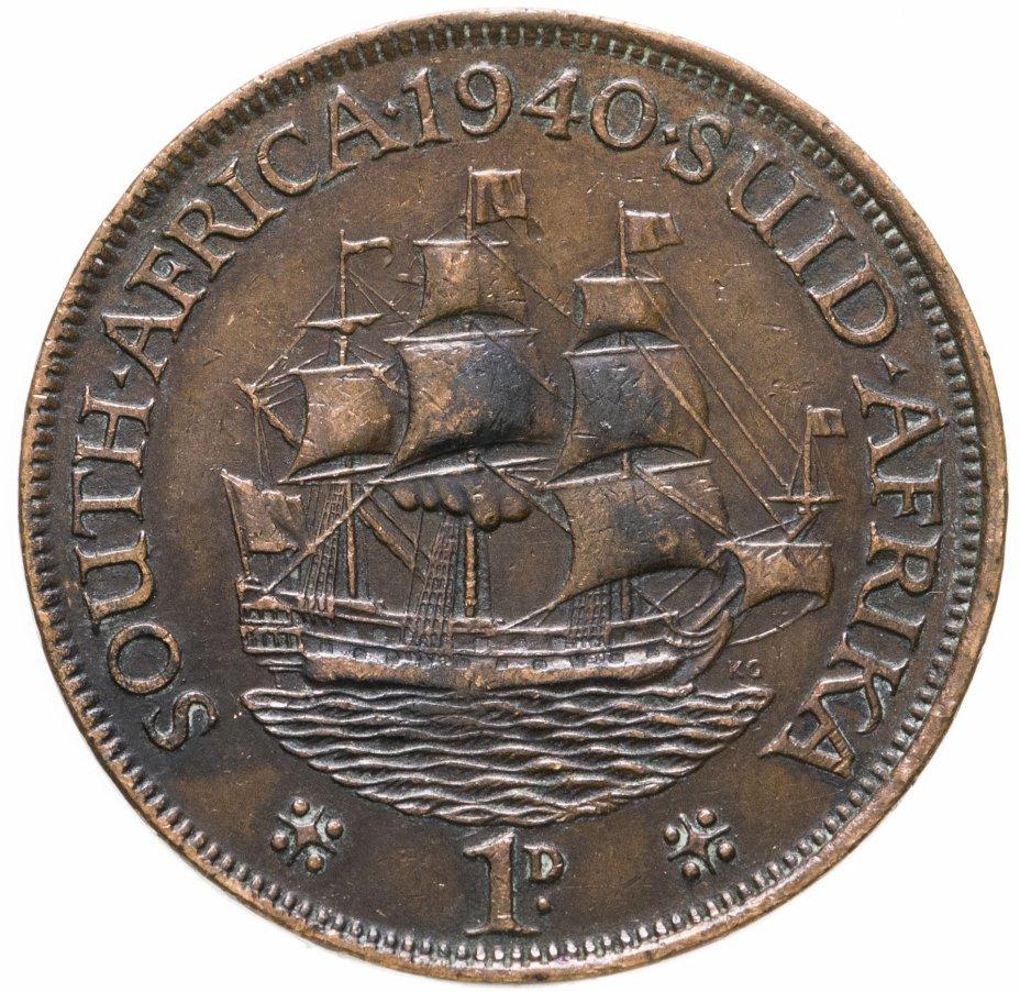 купить Южная Африка (ЮАР) 1 пенни (penny) 1940 Точка после даты