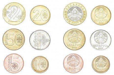 купить Беларусь набор разменных монет 2009 года (8 штук)