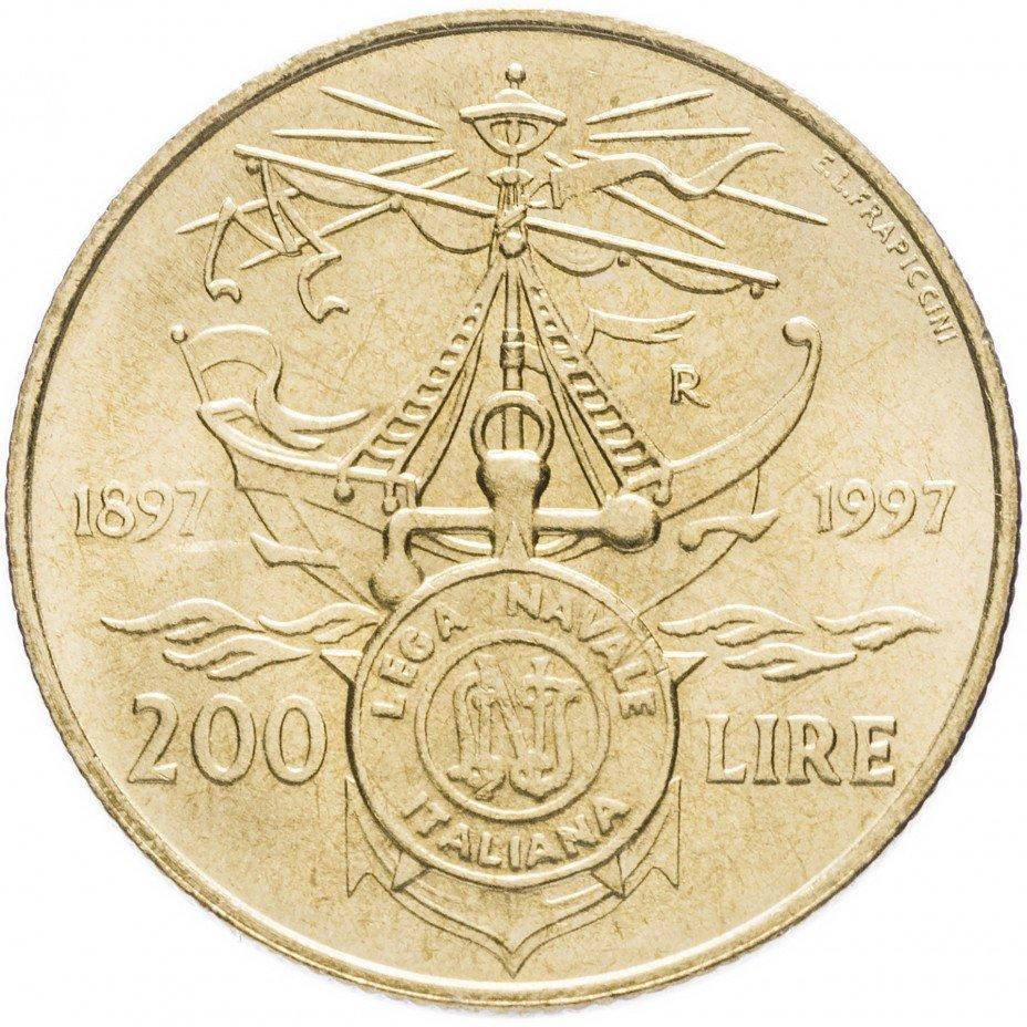 """купить Италия 200 лир 1997 """"100-летие Итальянской морской лиги"""""""
