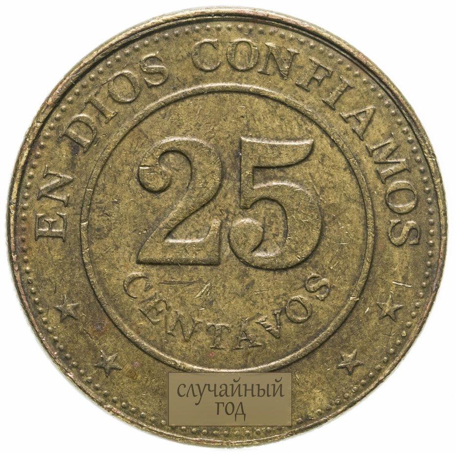 купить Никарагуа 25 сентаво (centavos) 2002-2014, случайная дата