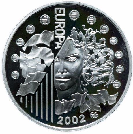 "купить Франция 1,5 евро (euro) 2002 ""Европа"""